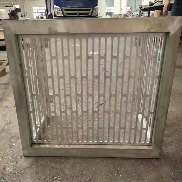 椭圆形长条冲孔铝空调罩