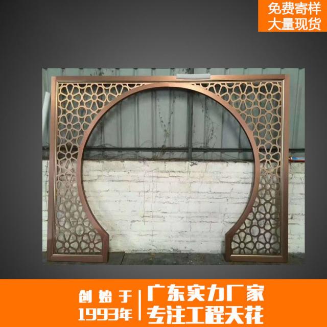 电镀红铜色浮雕花纹铝板中式四合院门洞