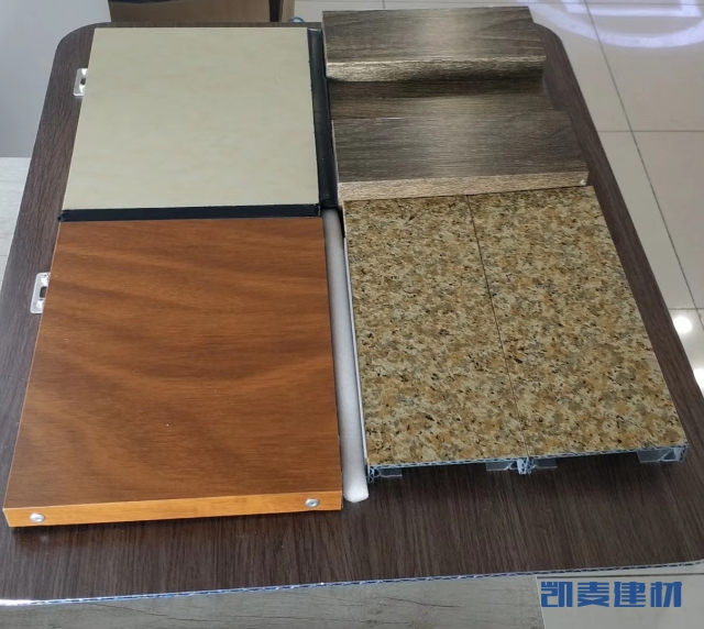 各种木纹石纹凹凸造型锥心三维瓦楞板
