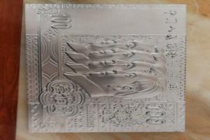 浮雕铝板工艺品