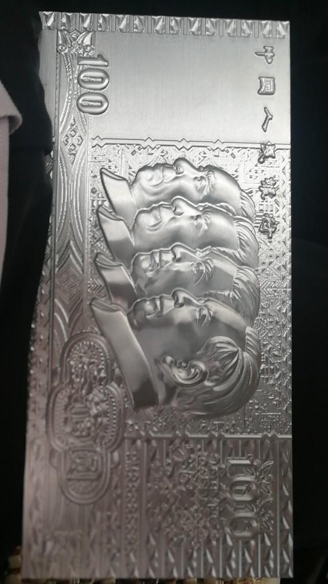 浮雕铝板工艺品局部雕刻细节
