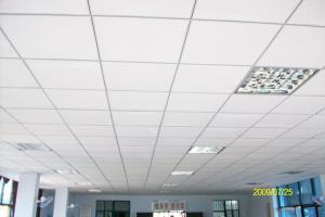 学校室内吊顶明架铝扣板