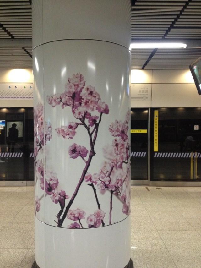 地铁站梅花图案丝印烤瓷铝单板包柱