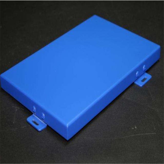 蓝色喷粉铝单板