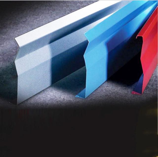 银色/蓝色/红色7字铝挂片