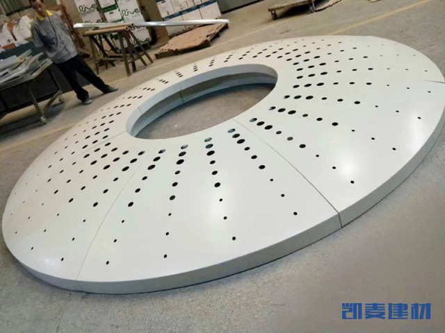 饭锅盖形冲孔双曲铝单板