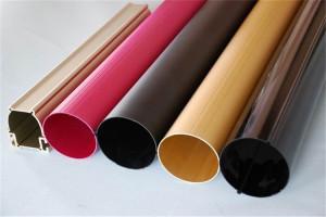 各种颜色加工铝合金圆管型材