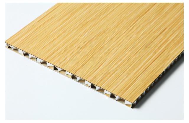 竹纹色铝蜂窝板