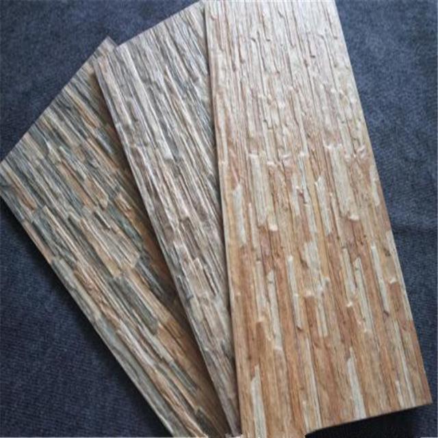 4D腐蚀木纹凹凸手感铝单板