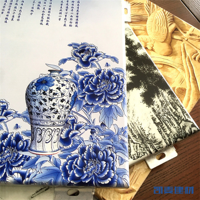激光UV打印青花瓷图案墙面铝单板