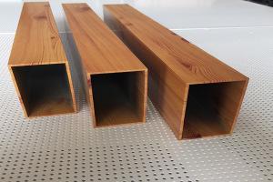 100*50*2.0mm木纹色铝合金方管