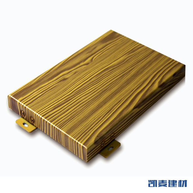 光面黄橡木纹铝单板