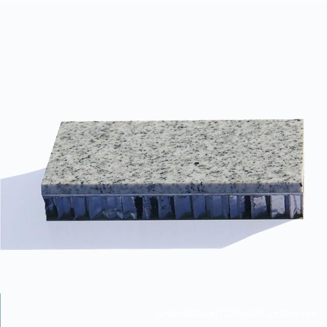 大理石石材复合铝蜂窝板