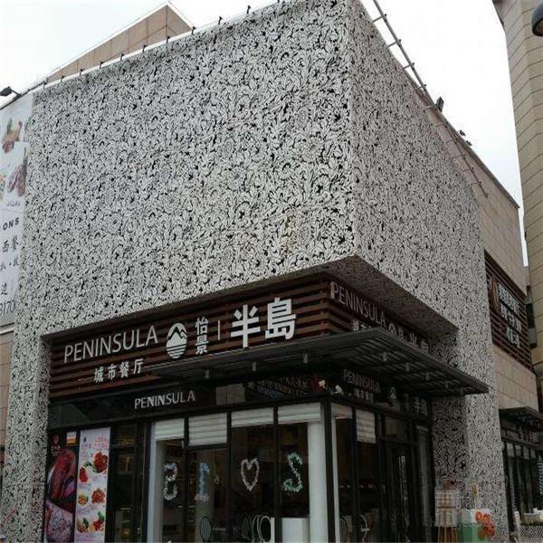 外墙欧式花纹雕刻铝单板门头