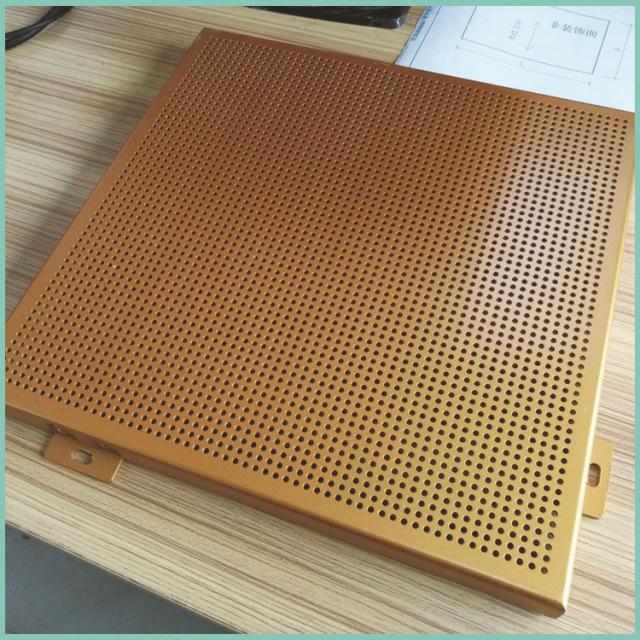 黄色5.0mm直排冲孔铝单板