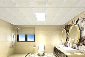 石纹图案厕所卫生间吊顶铝扣板