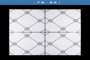菱形花纹印花家装铝扣板