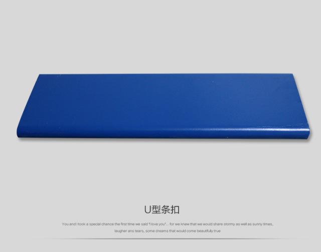 蓝色R形铝条扣