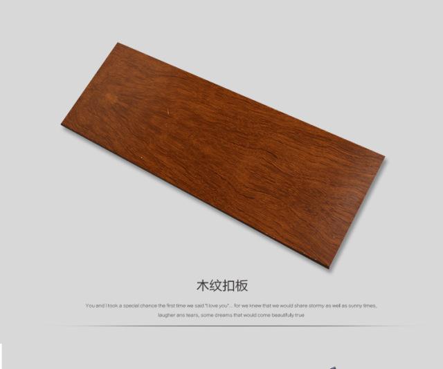 木纹色C形100面铝条扣