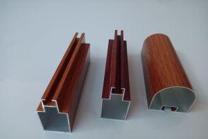 凸槽和凹槽特殊造型铝管