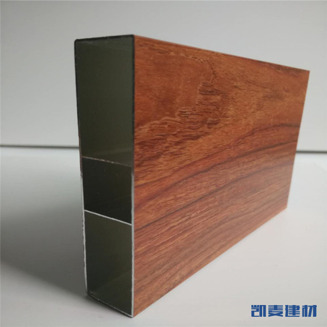 木纹色日字铝方管