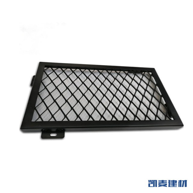 黑色菱形孔铝拉网板