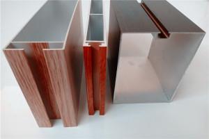 凹槽型材铝方管特殊规格型号