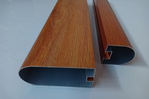木纹色圆头铝型材管