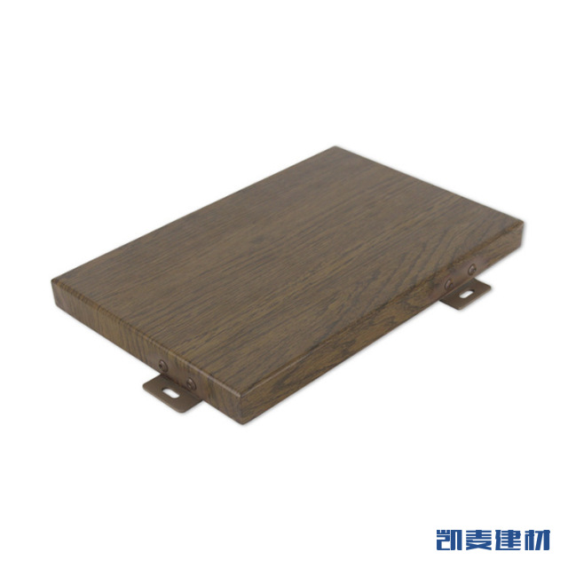 黑桃木色热转印铝单板