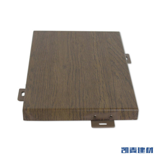 黑桃木色热转印铝单板正面图