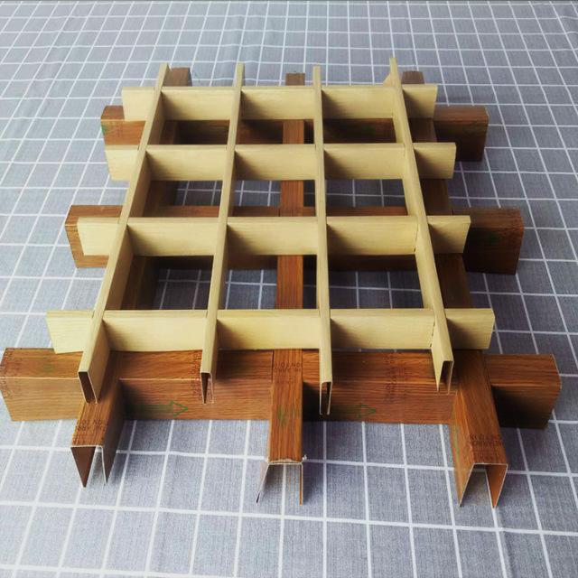 100*100/150*150木纹色铝格栅