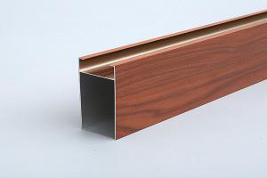 木纹色U型带横梁铝方通型材
