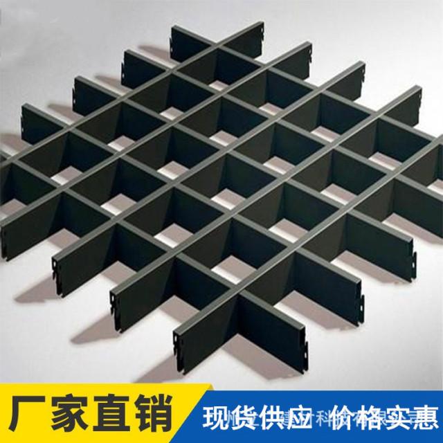 100*100黑色铝格栅