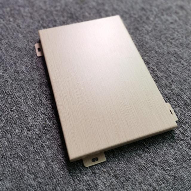 浅色竹纹色铝单板
