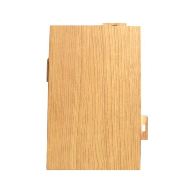 淺色黃木紋鋁單板