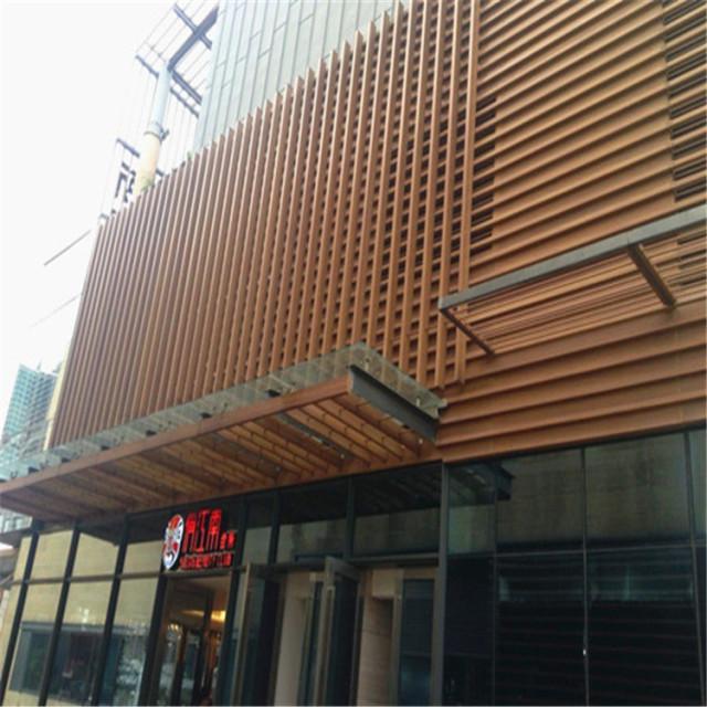 外墙立式遮阳铝方通格栅