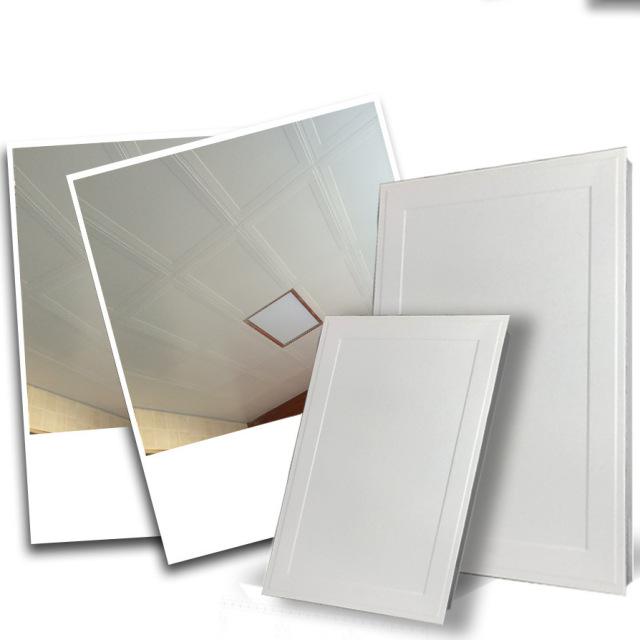 白色家装压纹铝扣板