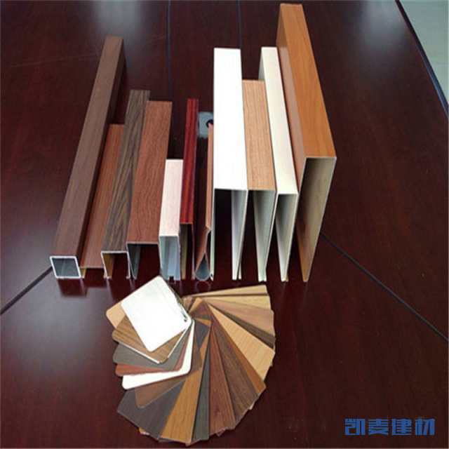 各种颜色的木纹铝方通