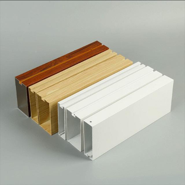白色和木纹色凹槽型材铝方通