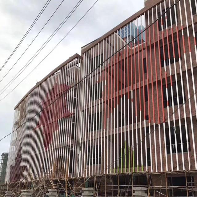 外墙枫叶图案造型立式铝格栅