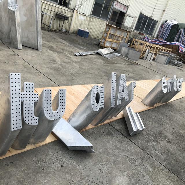 冲孔铝单板造型字体