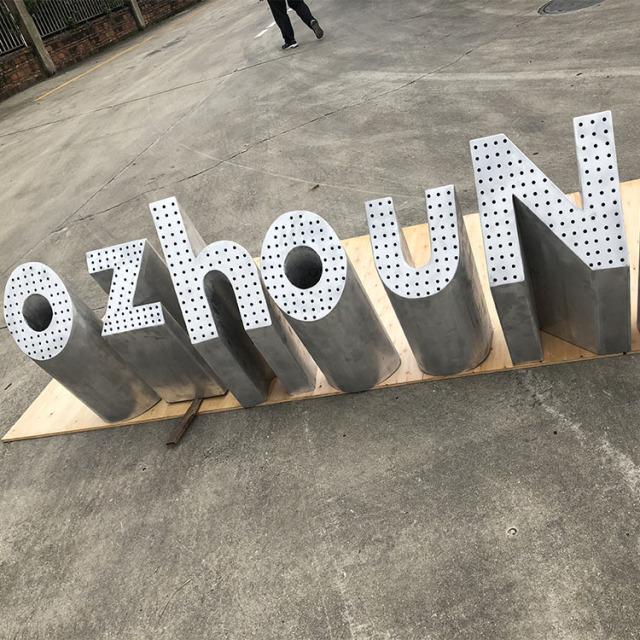 冲孔造型铝单板字体