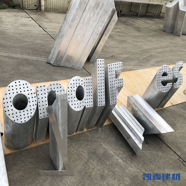 门牌造型冲孔铝单板字体