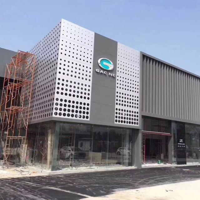 广汽传祺4S店外墙冲孔铝单板