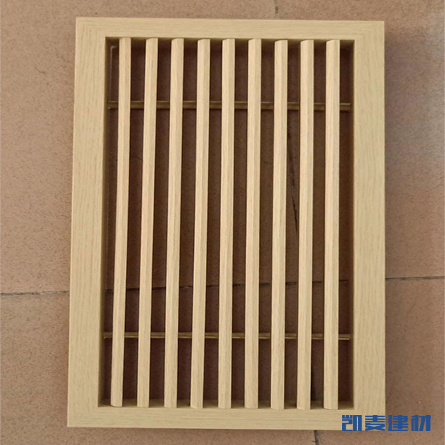木纹色单层铝出风口