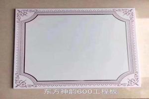 东方神韵图案印花铝扣板