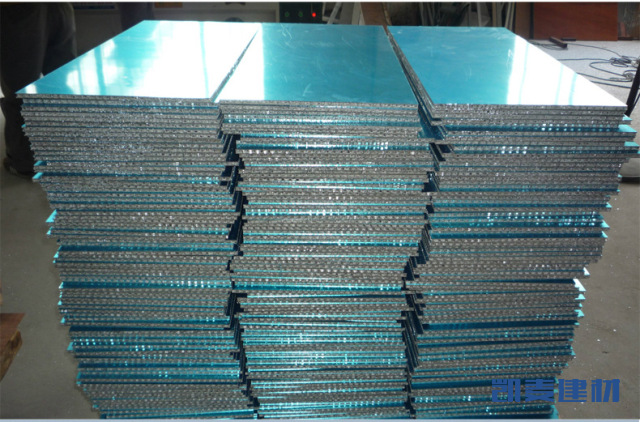 12mm厚不封边铝蜂窝板