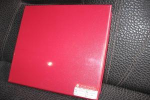 红色闪银铝扣板