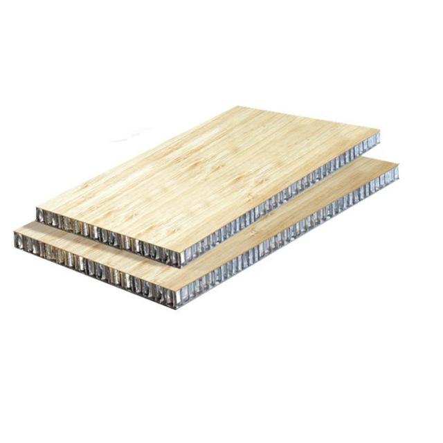 竹纹色不包边铝蜂窝板