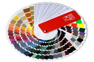 铝板喷涂专用色卡--RAL k7
